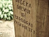 siaures_zemaitija-1026